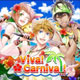 楽曲/Viva! Carnival!
